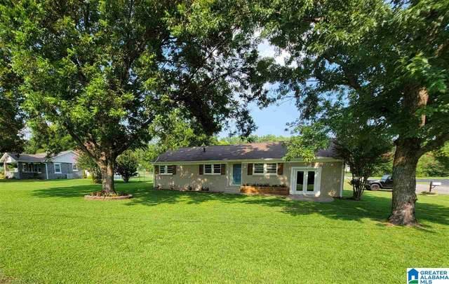 625 Pineywood Road, Gardendale, AL 35071 (MLS #1294186) :: Howard Whatley