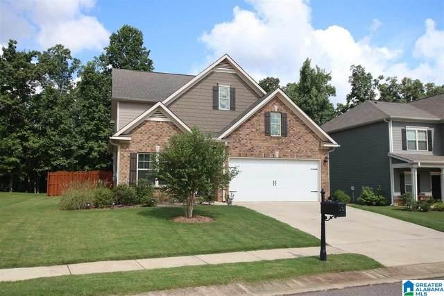 210 Lakeridge Drive, Trussville, AL 35173 (MLS #1294275) :: Howard Whatley