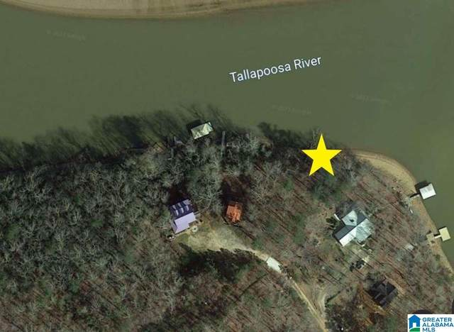 Lot 6 and 6A Waters Drive Lots 6 And 6A, Lineville, AL 36266 (MLS #1294286) :: Lux Home Group
