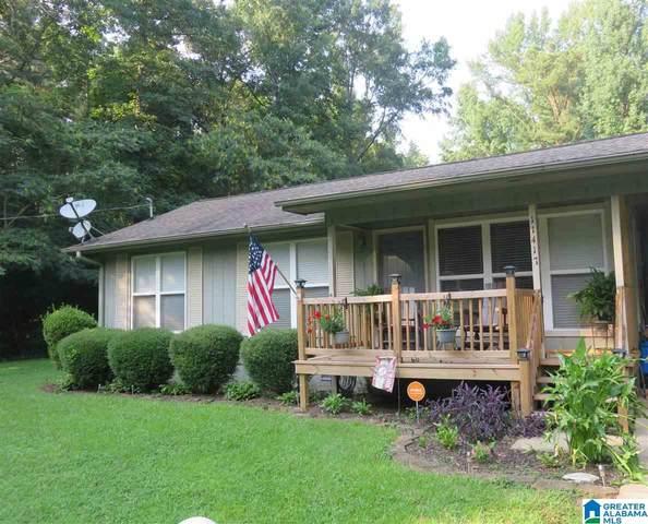11417 Woodland Drive, Mccalla, AL 35111 (MLS #1294363) :: Howard Whatley