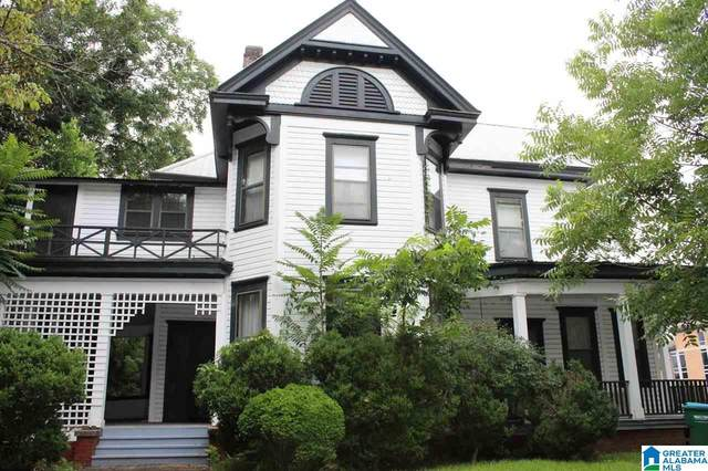 407 S East Street, Talladega, AL 35160 (MLS #1294372) :: LIST Birmingham