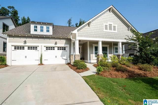 1334 Creekside Glen, Irondale, AL 35210 (MLS #1294488) :: Lux Home Group