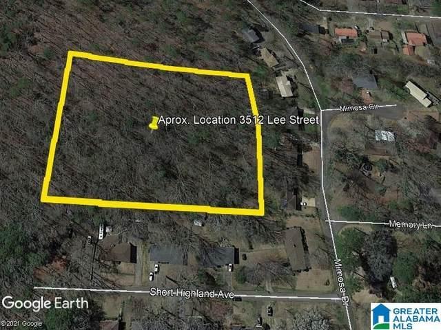3512 Lee Street 2.43 Acres, Hueytown, AL 35023 (MLS #1294499) :: LIST Birmingham