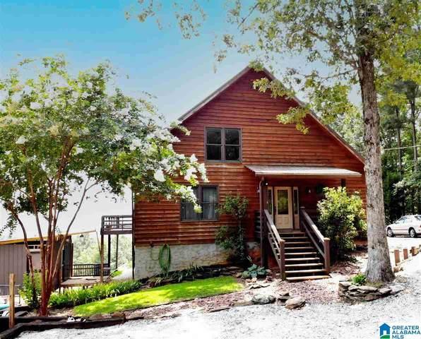 50 Lake Breeze Lane, Wedowee, AL 36278 (MLS #1294633) :: LIST Birmingham