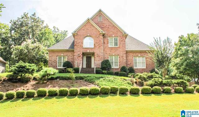 4316 Maplewood Drive, Trussville, AL 35173 (MLS #1294670) :: LocAL Realty
