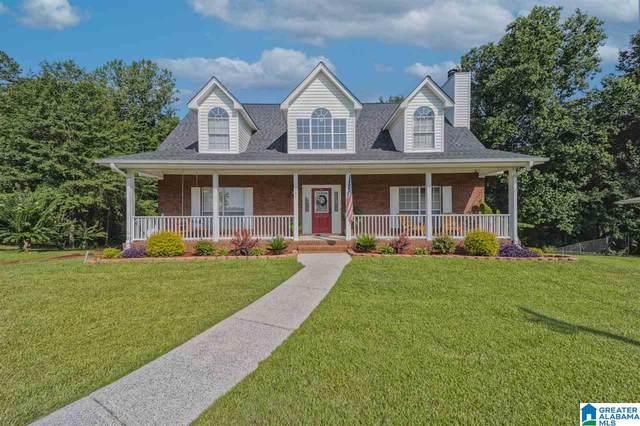 541 Melonie Lane, Gardendale, AL 35071 (MLS #1294733) :: Lux Home Group