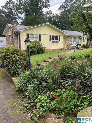 7332 Pinewood Drive, Trussville, AL 35173 (MLS #1294974) :: Bentley Drozdowicz Group