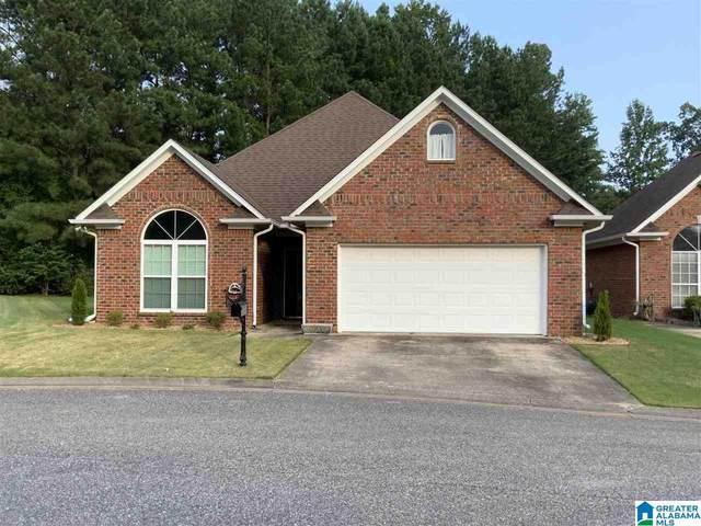 6704 Parkwood Cove, Trussville, AL 35173 (MLS #1295041) :: Josh Vernon Group