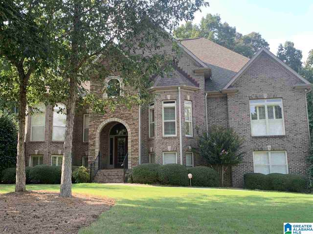 3619 Oakleaf Drive, Helena, AL 35022 (MLS #1295116) :: Lux Home Group