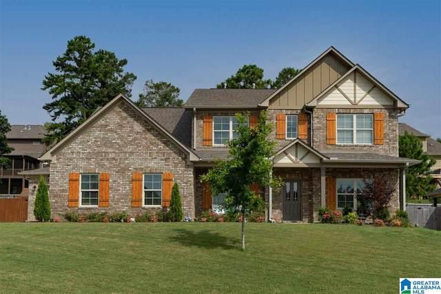 6047 Enclave Place, Trussville, AL 35173 (MLS #1295382) :: Howard Whatley