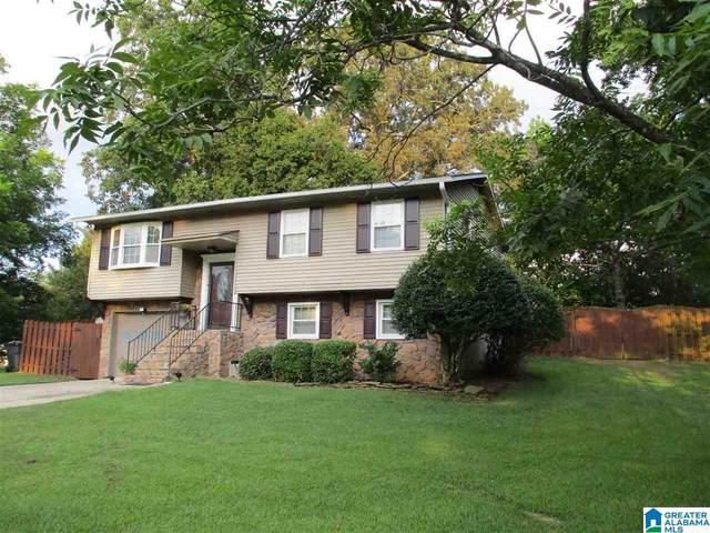 1630 Pinewood Lane, Fultondale, AL 35068 (MLS #1295632) :: Sargent McDonald Team