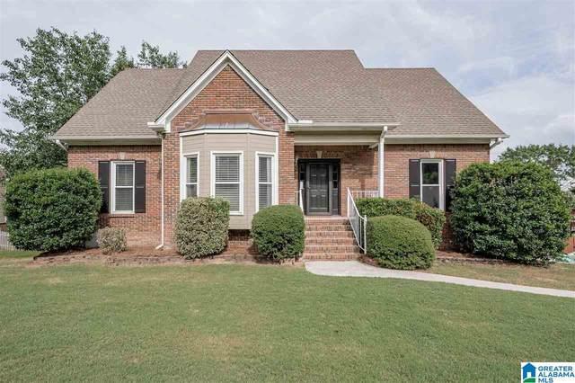 96 Heather Ridge Drive, Pelham, AL 35124 (MLS #1295668) :: Lux Home Group