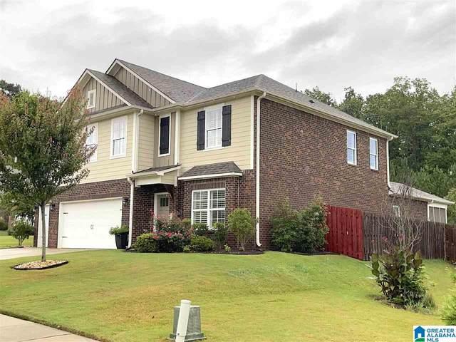 7131 Oak Crescent Lane, Gardendale, AL 35071 (MLS #1295973) :: Lux Home Group