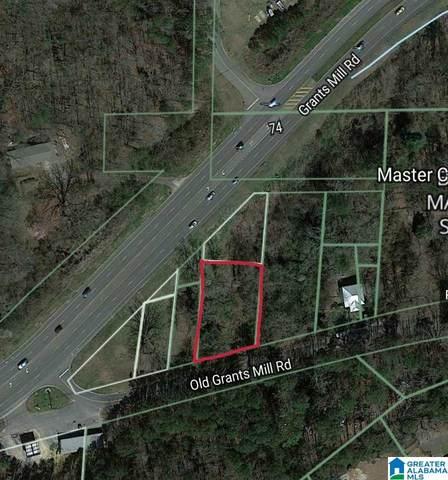 1213 Old Grants Mill Road #1, Irondale, AL 35210 (MLS #1296007) :: Krch Realty