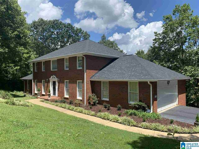 2101 Hathaway Heights Road, Anniston, AL 36207 (MLS #1296009) :: Kellie Drozdowicz Group