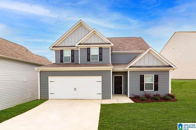 130 Smith Glen Drive, Springville, AL 35146 (MLS #1296032) :: Howard Whatley