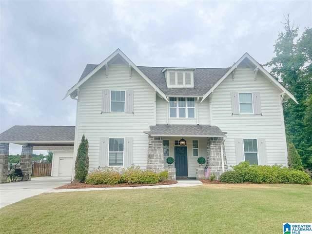 713 Magruders Bluff, Helena, AL 35080 (MLS #1296084) :: Lux Home Group