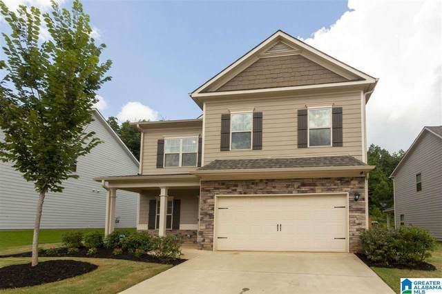 180 Lakeridge Drive, Trussville, AL 35173 (MLS #1296205) :: Howard Whatley