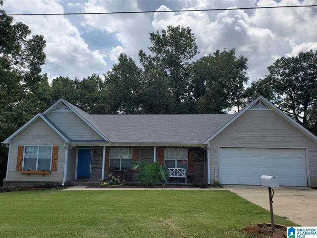 258 Meadow Wood Lane, Centreville, AL 35042 (MLS #1296242) :: Lux Home Group