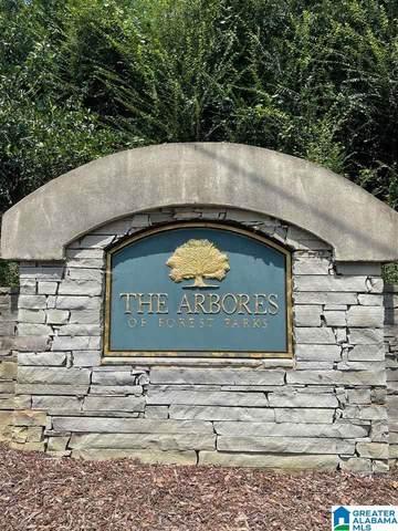 241 Arbor Court #1003, Sterrett, AL 35147 (MLS #1296596) :: Bentley Drozdowicz Group