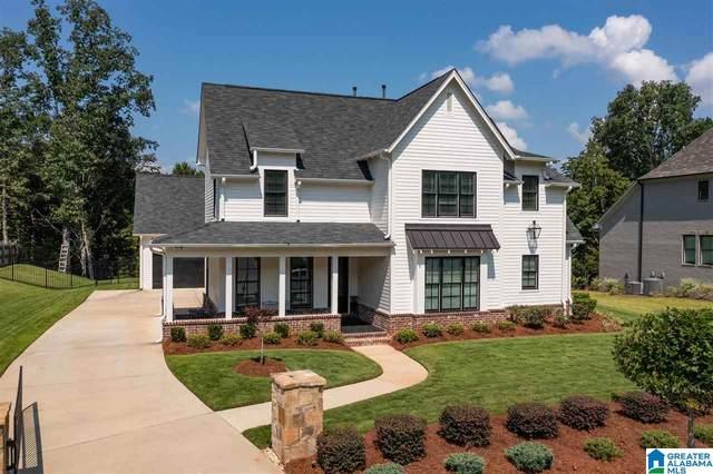 4557 Mcgill Terrace, Hoover, AL 35226 (MLS #1296673) :: Bentley Drozdowicz Group