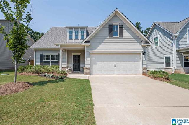 170 Lakeridge Drive, Trussville, AL 35173 (MLS #1296696) :: Howard Whatley