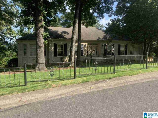 421 Yellowstone Drive, Birmingham, AL 35206 (MLS #1296851) :: Lux Home Group