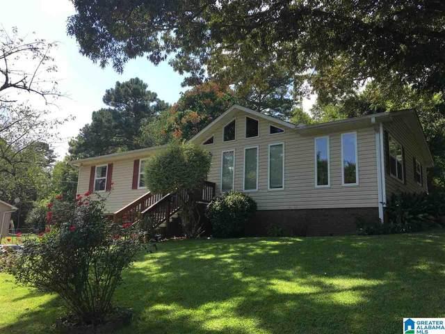 5924 Northwood Drive, Pinson, AL 35126 (MLS #1296907) :: Josh Vernon Group