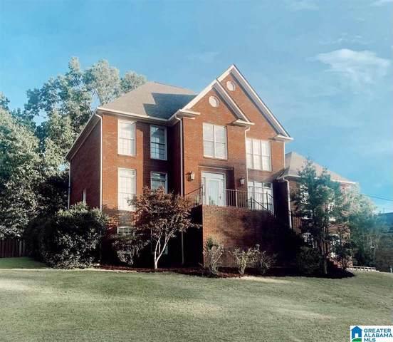 731 Haycort Lane, Hoover, AL 35244 (MLS #1296914) :: Howard Whatley