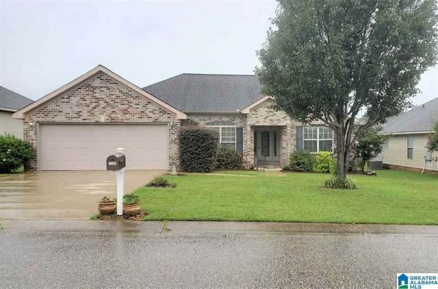 12390 Huntington Village Drive, Northport, AL 35475 (MLS #1296950) :: Howard Whatley
