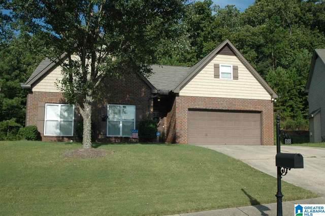 6188 Edgefield Lane, Pinson, AL 35126 (MLS #1297379) :: Howard Whatley