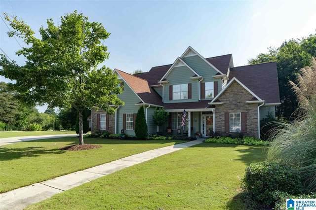 155 Heather Ridge Drive, Pelham, AL 35124 (MLS #1297398) :: Lux Home Group