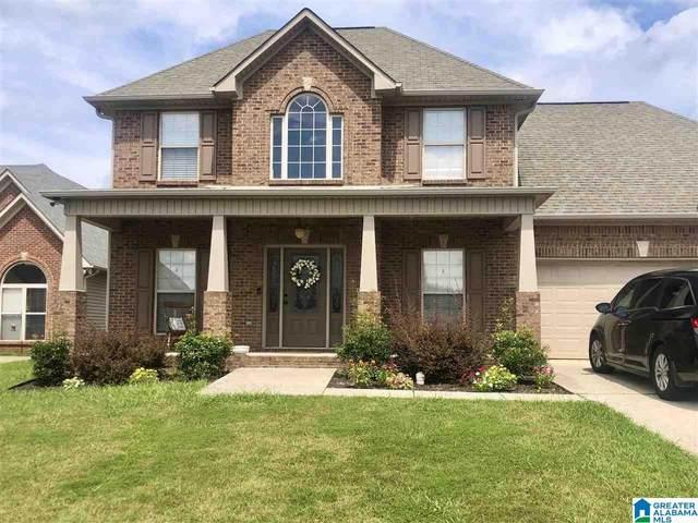 155 Oak Leaf Court, Pell City, AL 35125 (MLS #1297455) :: Bailey Real Estate Group