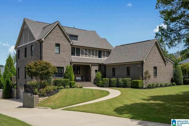 4619 Old Looney Mill Road, Vestavia Hills, AL 35243 (MLS #1297664) :: Kellie Drozdowicz Group