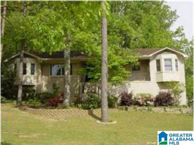 226 Snake Hill Road, Trussville, AL 35173 (MLS #1297665) :: Howard Whatley