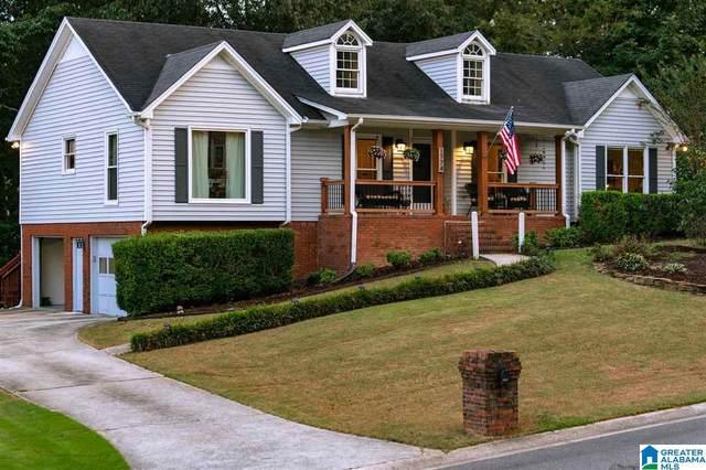 1774 Russet Woods Lane, Hoover, AL 35244 (MLS #1297668) :: Josh Vernon Group