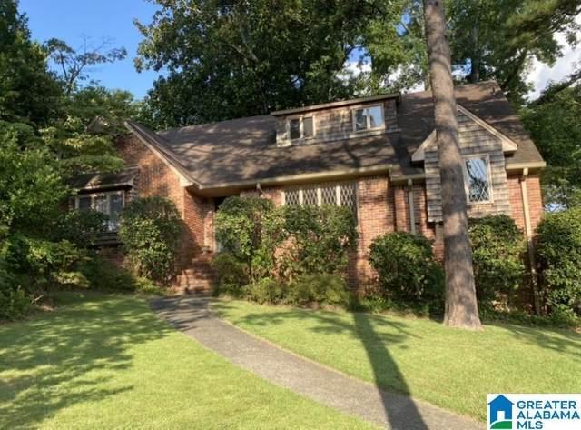 1105 Graylynn Drive, Vestavia Hills, AL 35216 (MLS #1297715) :: Howard Whatley