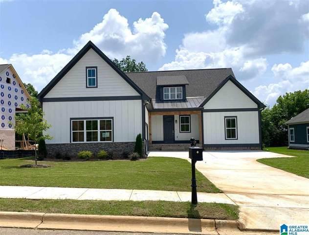 1073 Camellia Ridge Drive, Pelham, AL 35124 (MLS #1297769) :: Bentley Drozdowicz Group