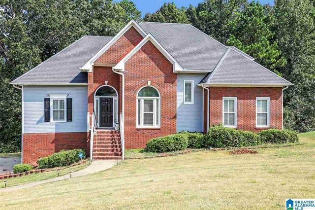 7400 Quail Ridge Drive, Pinson, AL 35126 (MLS #1297894) :: Howard Whatley