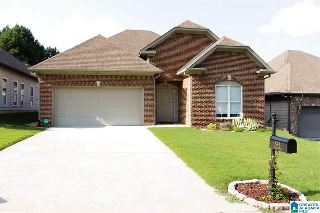 914 Wren Way, Mount Olive, AL 35117 (MLS #1297996) :: Lux Home Group