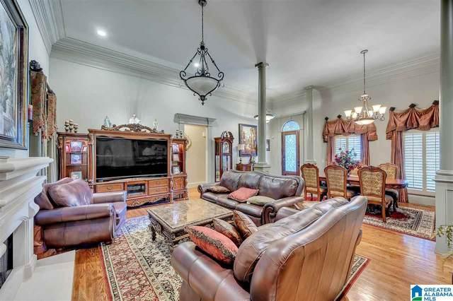 1532 Crown Point Drive, Gardendale, AL 35071 (MLS #1298042) :: Kellie Drozdowicz Group