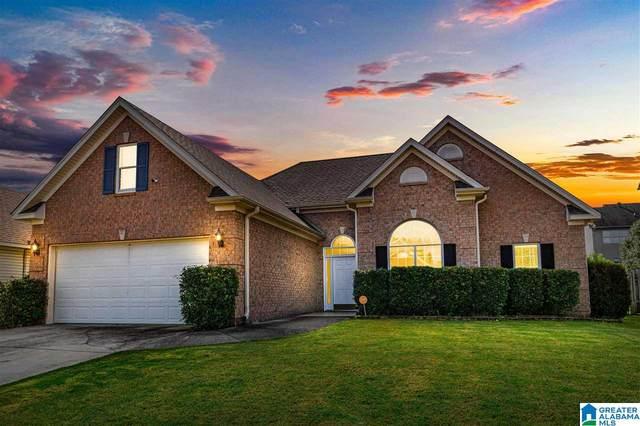 465 Bentmoor Way, Helena, AL 35080 (MLS #1298076) :: Lux Home Group