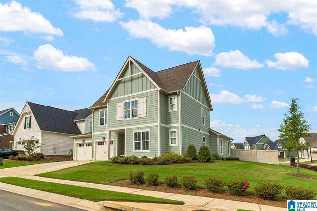 3096 Iris Drive, Hoover, AL 35244 (MLS #1298101) :: Lux Home Group