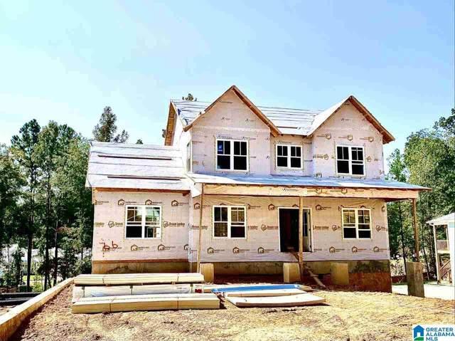 2027 Adams Ridge Drive, Chelsea, AL 35043 (MLS #1298105) :: JWRE Powered by JPAR Coast & County