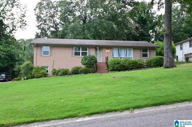 1736 Shades View Lane, Vestavia Hills, AL 35216 (MLS #1298115) :: Sargent McDonald Team