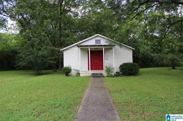 113 Park Street, Gadsden, AL 35903 (MLS #1298127) :: The Fred Smith Group   RealtySouth