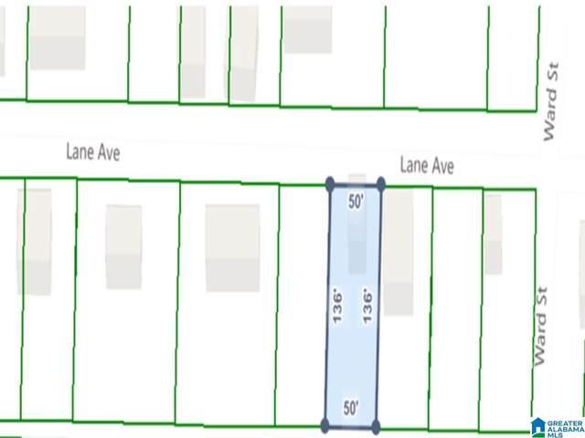 2113 Lane Avenue, Tarrant, AL 35217 (MLS #1298191) :: Sargent McDonald Team