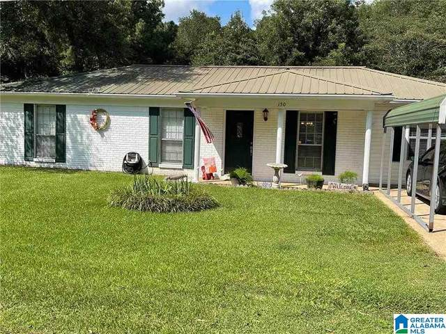 150 Rosewood Lane, Moundville, AL 35474 (MLS #1298263) :: Sargent McDonald Team