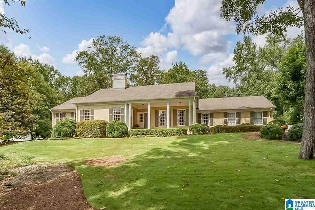 3244 E Briarcliff Circle, Mountain Brook, AL 35223 (MLS #1298308) :: Lux Home Group
