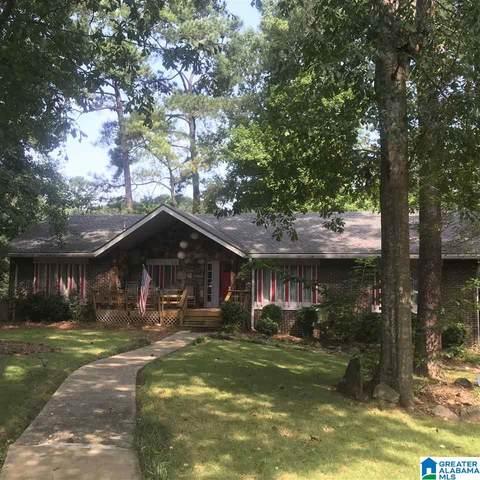 2933 Monte Deste Drive, Hoover, AL 35216 (MLS #1298476) :: Lux Home Group